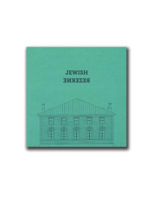 Veikals 8 Jewish Rezekne